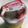 *ロピア* プチ苺ショートケーキプリン 94円(税抜)