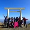 【東海/ツアー終了報告】秋晴れの秋山ツアー@入道ヶ岳(906m/三重県)