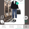 【アプリレビュー】XZ(クローゼット)が大幅アップデート!レビューしてみます【評判・感想】