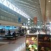 羽田空港第2ターミナルの自販機がなかなか渋い!~その1