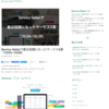 『Service Safari マガジン』に「formrun」が掲載されました