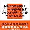 Kaizen Platform CEO須藤さんと、プロダクトマネジメントに関するセミナーを開催します。