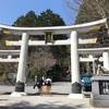 三峯神社にいってきましたーん。
