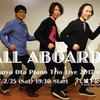 """Tetsuya Ota Piano Trio Live 2017 vol.1 """"ALL ABOARD!"""""""
