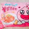 【韓国ラーメン】アピーチがかわいいカルボブルダック炒め麺