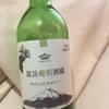 富岳葡萄酒蔵(白)酸化防止剤無添加