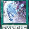 《獣・魔・導》は、魔導獣の切り札となれるのか。魔力カウンターを6個使う?2個にする?