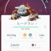 ダイココポケモンGO徒然日記 〜レイドバトルやってみた〜