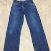 リーバイス505-0217ジーンズ[アメリカ企画]、令和2年元日に二度目の洗濯。