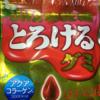 88日目 【新発売】フレッチェとろけるグミ ゆうべに苺