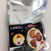 「スペースからあげクン」宇宙日本食に正式認証!!