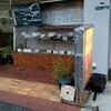 南宮崎の「味のしせん」は良い意味で超適当なお店
