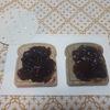 あんトースト最中 花桔梗(名古屋市)衝撃のかわいさは手土産にぴったり