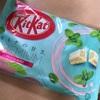 キットカット: 瀬戸内塩&レモン・毎日のナッツ&クランベリー 冷やしておいしい ヨーグルト味 ・プレミアムピーチミント・ホワイト