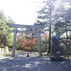 熊野三山巡り 玉置神社