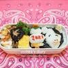 お弁当作りの記録(4日分の記録)~干支弁当にも挑戦♪/My Homemade Boxed Lunch/ข้าวกล่องเบนโตะที่ทำเอง