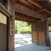 ランチがオススメ!神戸の落ち着いた雰囲気のお店 蘇州園