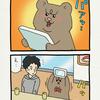 悲熊「タッチパネル」