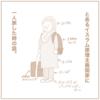 某イスラム原理主義国へ一人旅したときの話①遠い土地で日本の女子高生を思い出す。