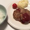 節約レシピ!水切り不要の豆腐ハンバーグ