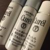 culel(キュレル)の化粧品