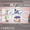 【S13 シングル最高2102】ピタゴーリ!ロップver