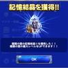 EX+ケルベロス攻略パーティ公開 FF3光闇の破壊者 FFRK