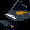 大人から趣味でピアノは始められる?