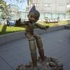 1月1日は「鉄腕アトムの日」~現代の科学は鉄腕アトムの時代に追いついたのか?~