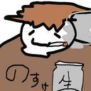 のすけまんの毎日備忘録 ˘ω˘)スヤァ