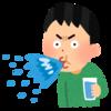 初心者陸マイラー育成日記⑬~楽天スーパーポイントを大量ゲット?楽天スーパーポイントメニュー新設と楽天社員逮捕のニュース~