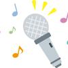 「アンケートシリーズ」デイサービスではどんな歌が人気かな?直接聞いちゃおう。