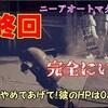 【ニーアオートマタ】最終回 DLCはお祭り騒ぎ #8「後ろ飛びの変態」