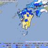 最近、地震が多くて・・地震対策を・・