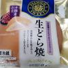 ヤマザキ PREMIUM SWEETS 生どら焼 十勝産小豆使用のあん入り