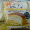 セブンイレブンの山崎製パン チーズスフレサンド