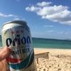 最低賃金が上がるらしいが、沖縄の最低賃金低すぎるのではないか、、、
