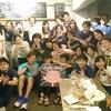 Rails Girls Tokyo 12th を開催しました