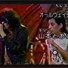 2018/10/21〜ソンゲントジユウ〜