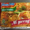 「インドミー ミーゴレン」を元インドネシア駐在員が日本で久々に食べるとこうなる!