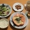 今日(11/22)の夕食etc。
