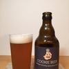 ビールの感想26:クッキービア ベルギーのストロングエールです