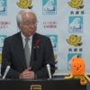 井戸兵庫知事、地方交付税減額の財務省意向に反論 「実態わきまえない暴論」