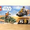 レゴ(LEGO) スター・ウォーズ 脱出ポッド vs.デューバック マイクロファイター 75228 レビュー