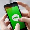 私が「LINEが嫌い」なのには理由がある