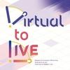 にじさんじ「Virtual to LIVE」