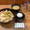 日本有数の歓楽街・オフィス街「新宿」で時間つぶし!腹ごしらえ!