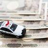 運転中は横断歩道に要注意「横断歩行者等妨害等」は減点2点と罰金9000円