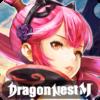 【無課金向け】ドラゴンコインの使いみち【ドラゴンネストM】
