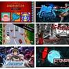 今週のSwitchダウンロードソフト新作は13本!「ロスト・イン・ハーモニー」「ゴースト1.0」「アーバンチャンピオン」に注目!